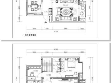 山语城(190平米)现代简约设计案例37