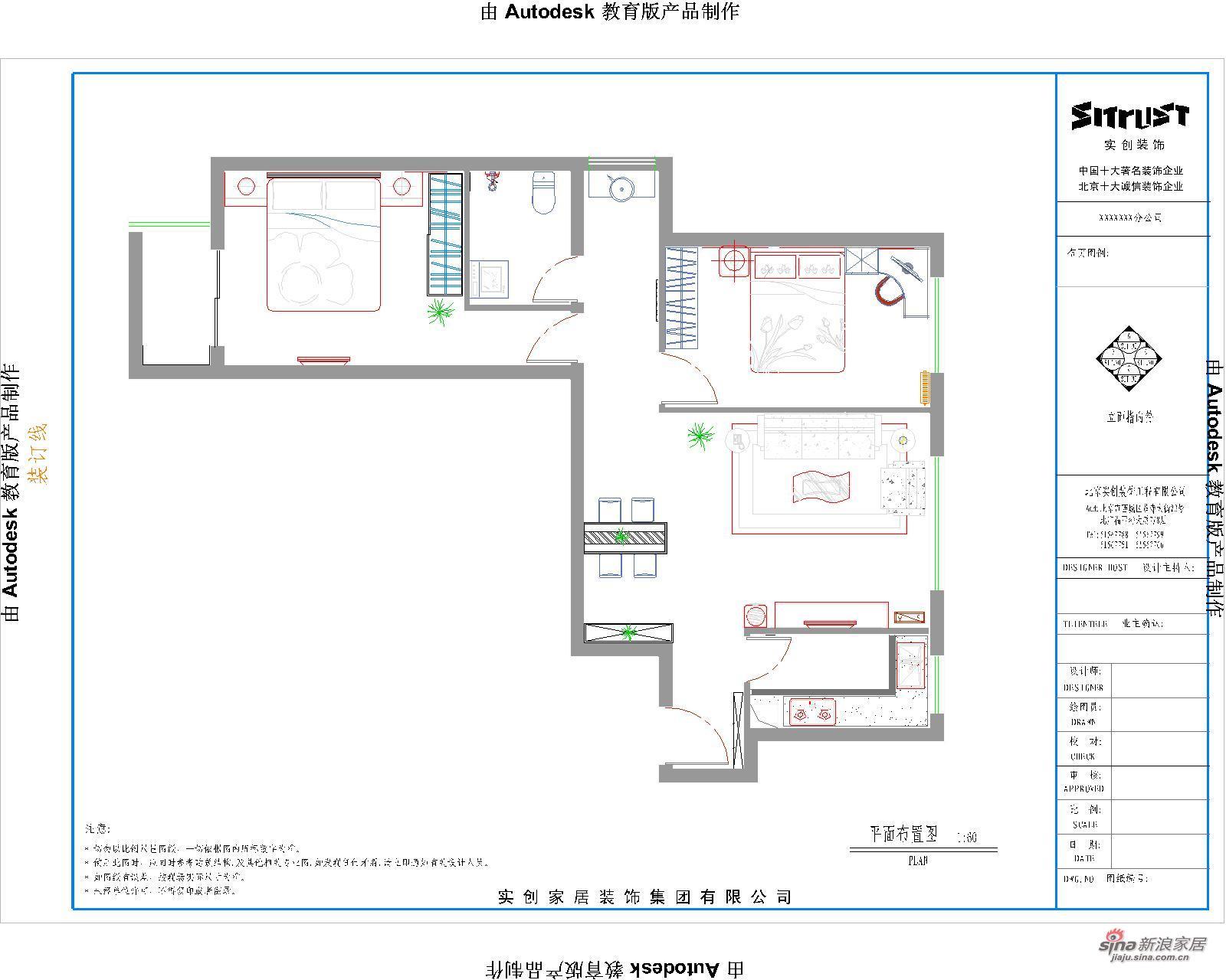田园 二居 客厅图片来自用户2557006183在简约田园小家23的分享