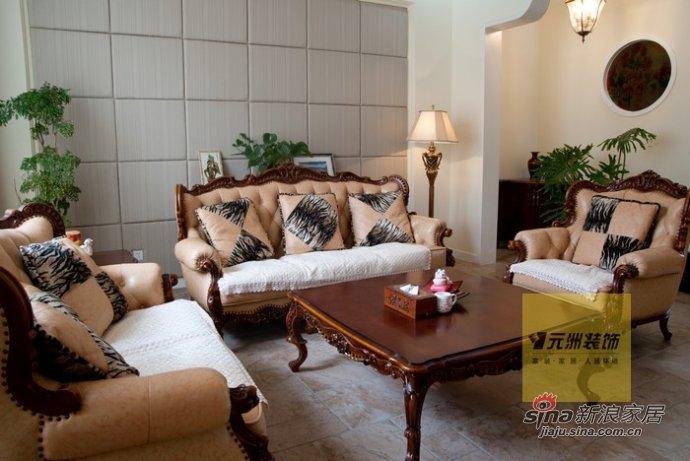 混搭 四居 客厅图片来自用户1907655435在保利垄上330平经典现代与欧式混搭装修实景图40的分享