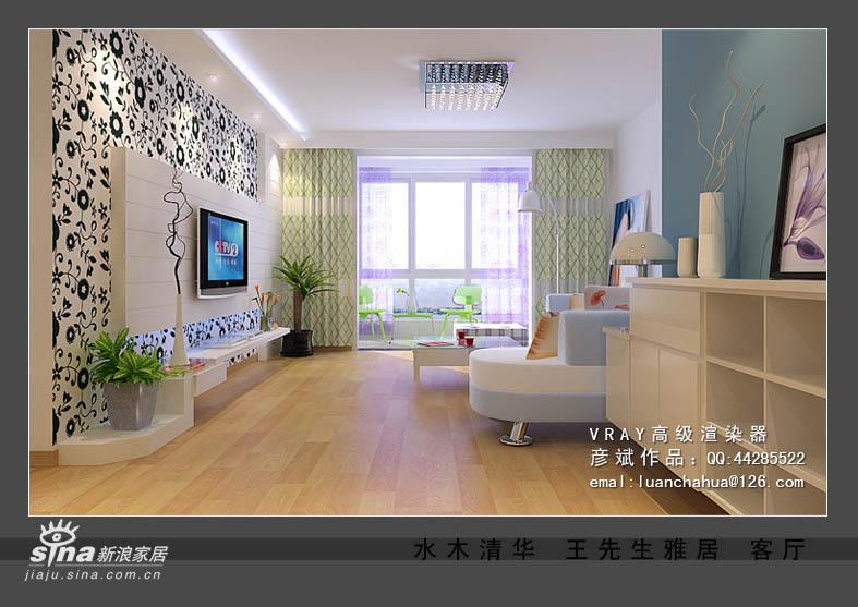 简约 三居 客厅图片来自用户2737735823在水木清华三居室27的分享