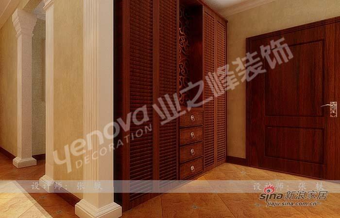 简约 一居 客厅图片来自用户2739378857在世纪华阳八号楼76的分享