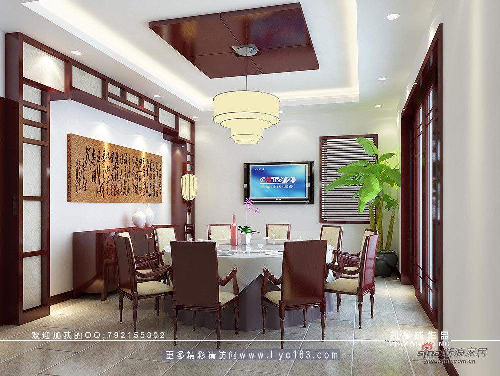 中式 别墅 餐厅图片来自用户1907662981在书香府邸71的分享