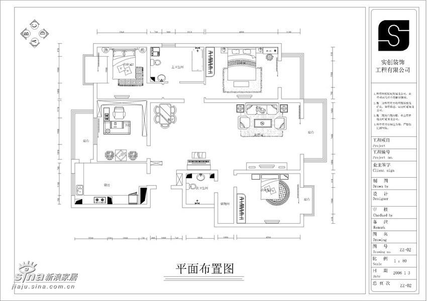 中式 复式 其他图片来自用户2737751153在天通苑(180平复式)23的分享
