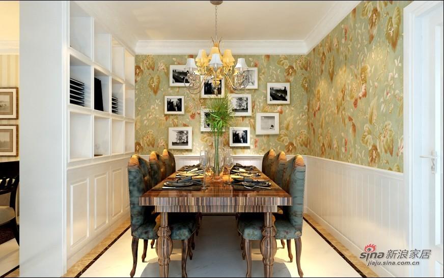 北欧 三居 餐厅图片来自用户1903515612在我的专辑272137的分享