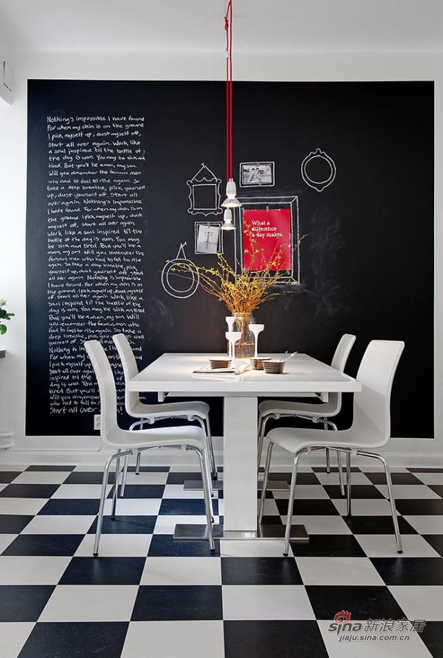 北欧 三居 餐厅图片来自用户1903515612在绅士男136平高品味明亮公寓85的分享