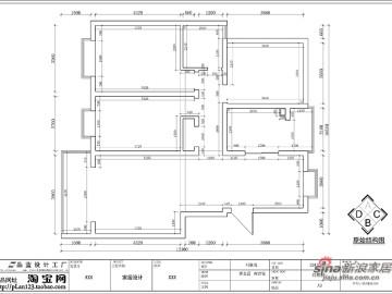 【高清】17.8万装118平现代简约三房两厅98