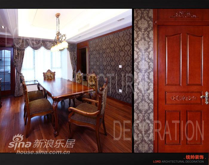 中式 三居 客厅图片来自wulijuan_16在慧之湖花园81的分享