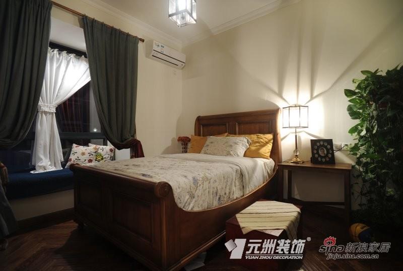 田园 二居 客厅图片来自用户2557006183在90平米温馨家居田园设计风格64的分享