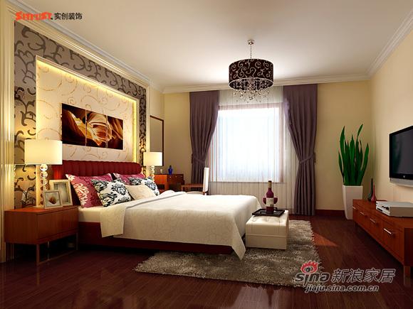 简约 一居 客厅图片来自用户2739378857在8万打造120平米精美3居室34的分享