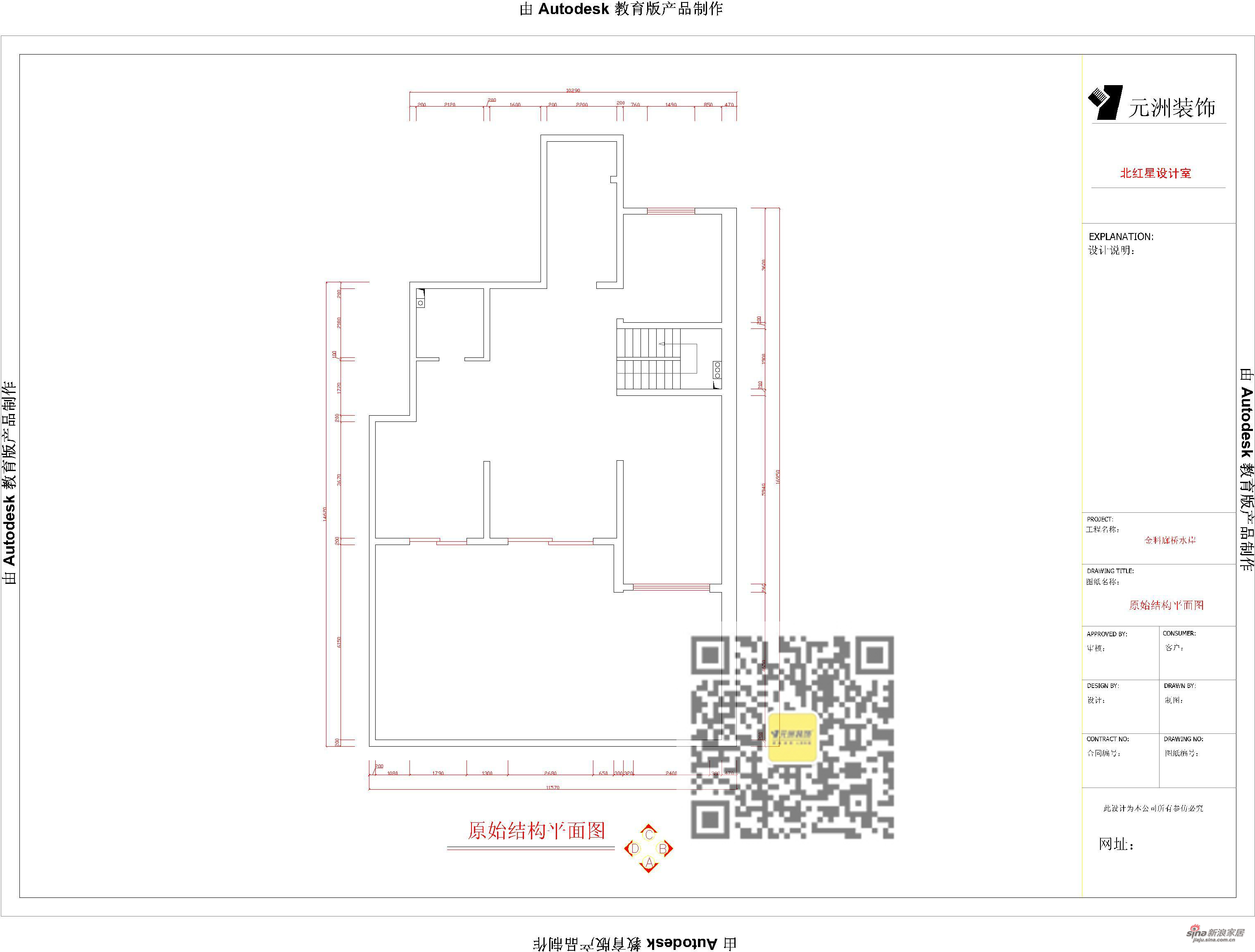 欧式 三居 其他图片来自用户2746869241在140平三居室简欧风格装修设计案例94的分享