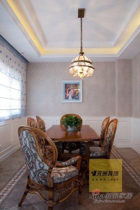 混搭 四居 餐厅图片来自用户1907655435在保利垄上330平经典现代与欧式混搭装修实景图40的分享