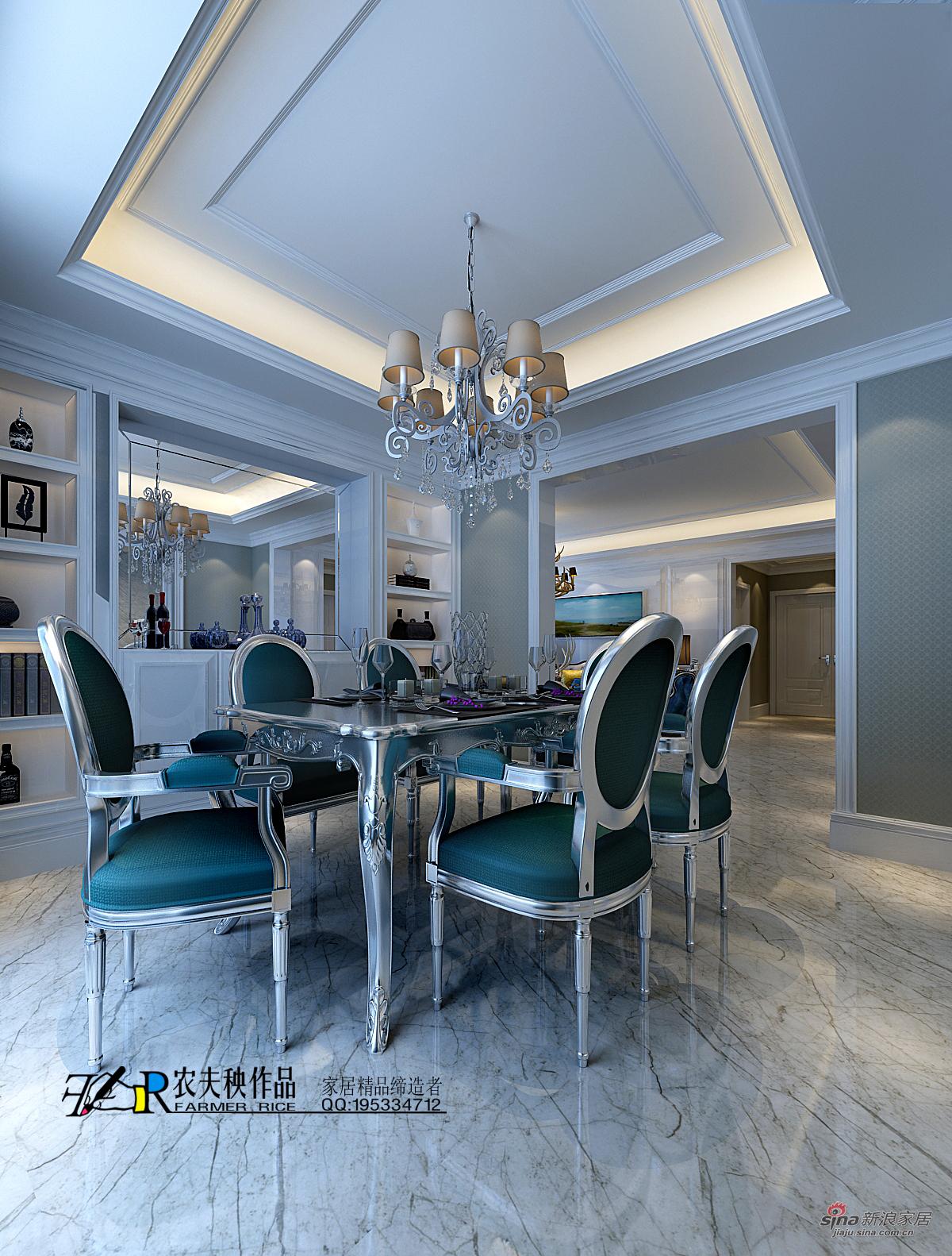 欧式 三居 餐厅图片来自用户2772873991在155平米简约欧式390的分享