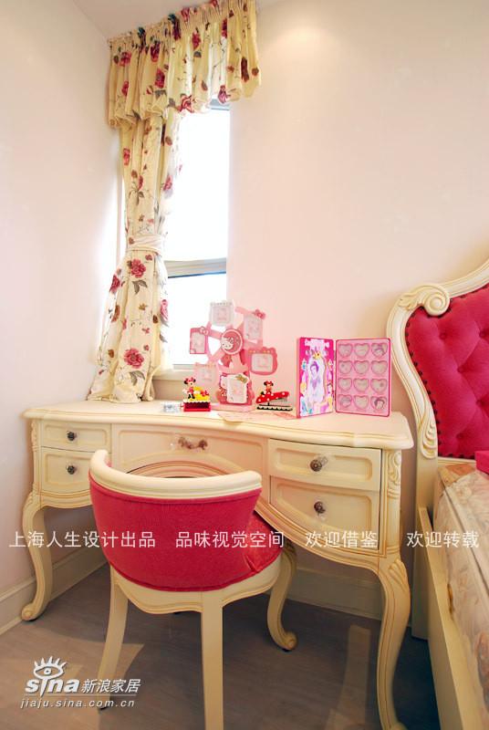 小公主房2