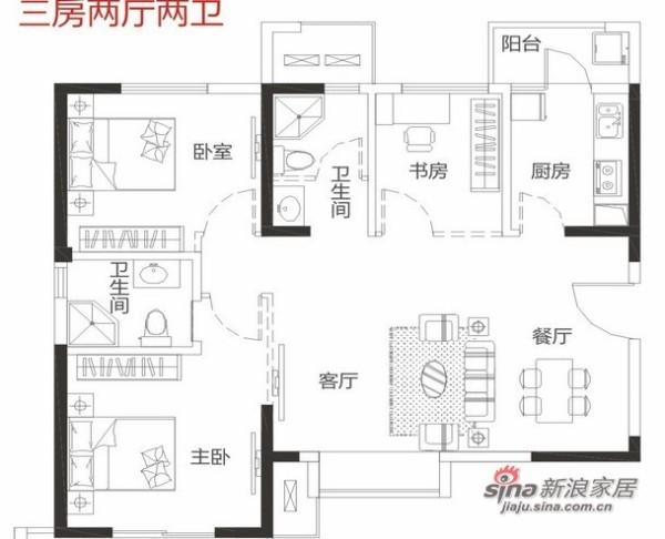 109平幸福时代装修三居室简约风格