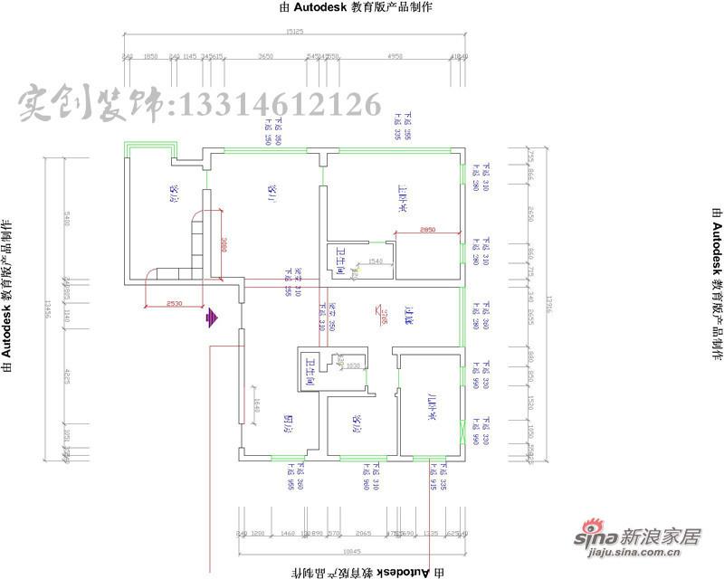 欧式 四居 户型图图片来自用户2772873991在18.7万 打造浪琴水岸 200平 欧式风格96的分享