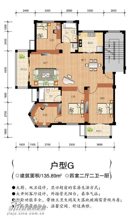 其他 四居 户型图图片来自用户2737948467在水榭花城南城33的分享