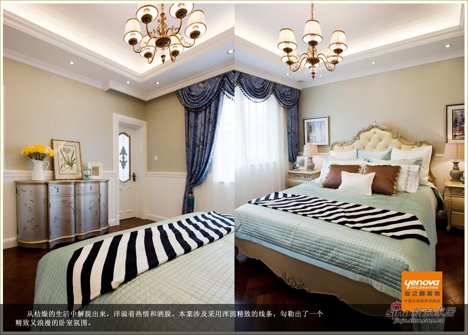 美式 别墅 卧室图片来自用户1907685403在【大片】浪漫美式 优雅生活从此开始53的分享