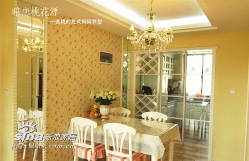 简约 复式 餐厅图片来自用户2737786973在超甜美田园风情复式居室设计192的分享