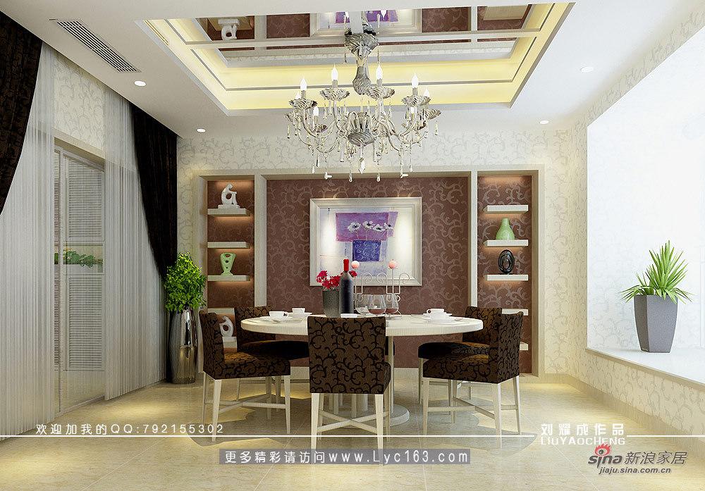 欧式 四居 餐厅图片来自用户2746869241在品味古典与现代交相辉映的复式豪宅35的分享