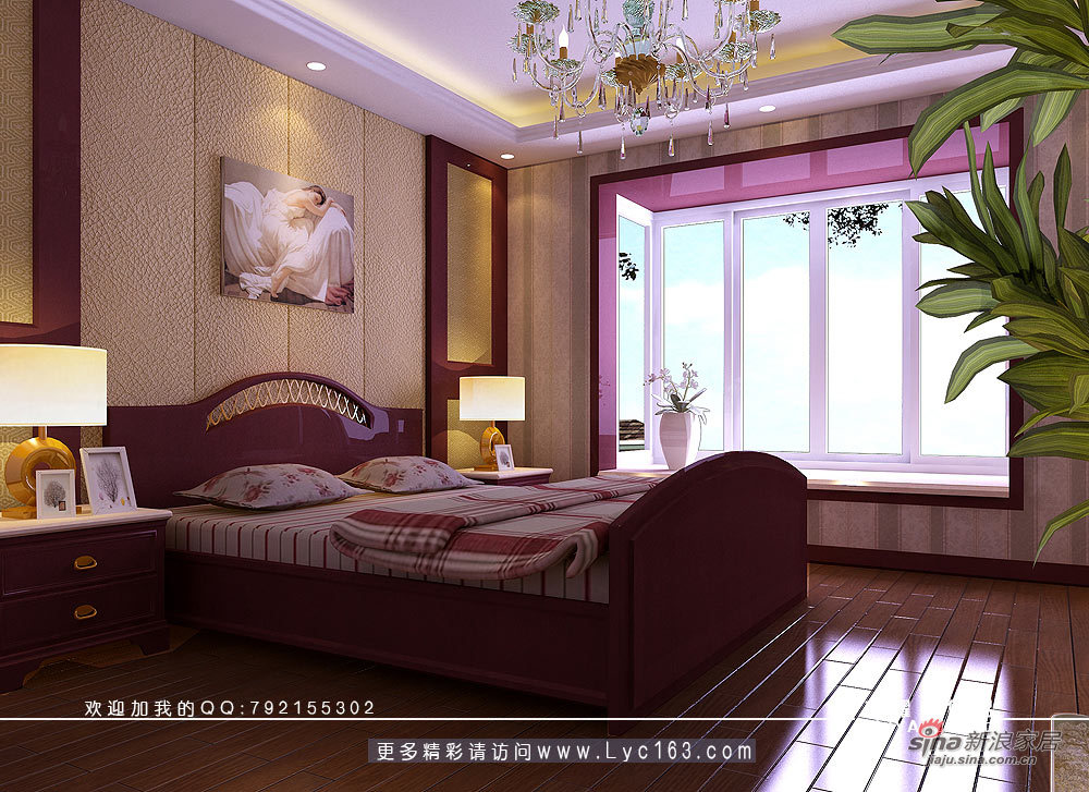 简约 四居 客厅图片来自用户2557010253在灰色空间23的分享