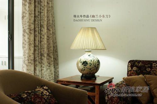 110平中式3居幽兰小东方