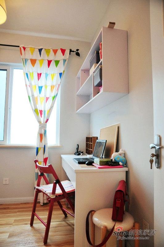 北欧 二居 书房图片来自佰辰生活装饰在54平清新完美宜家风2室1厅55的分享