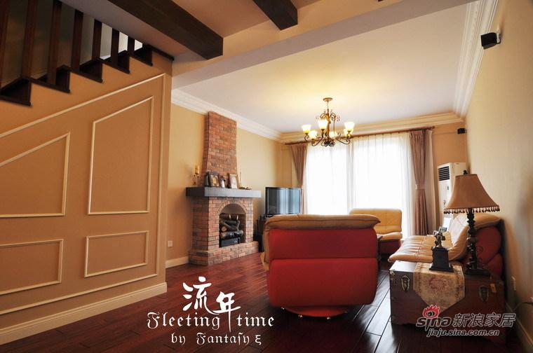 其他 一居 客厅图片来自用户2558757937在我的专辑991684的分享