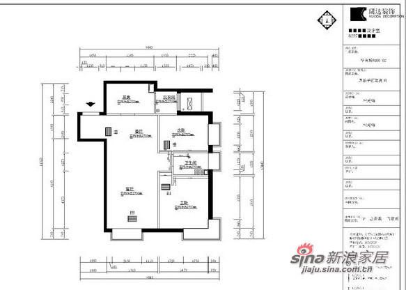 华贸城-原始图