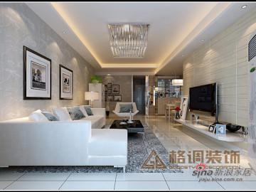 家装案例分享之首创鸿恩国际80