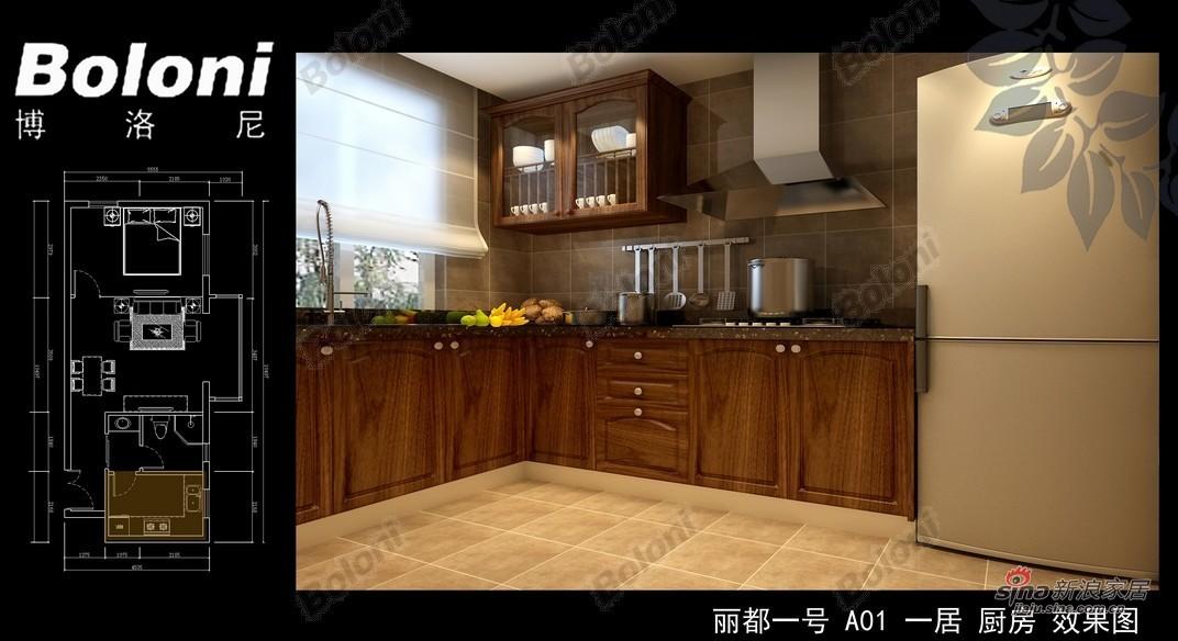 欧式 别墅 厨房图片来自用户2772873991在丽都壹号*居家生活21的分享
