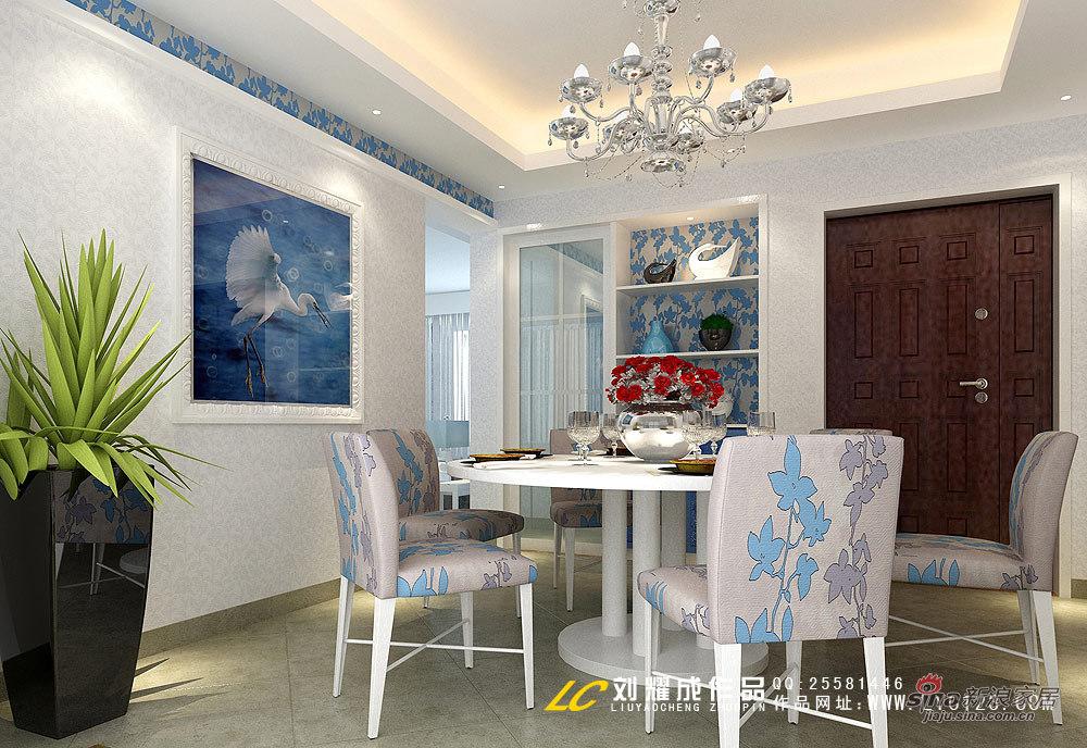 田园 四居 餐厅图片来自用户2737946093在情迷地中海43的分享