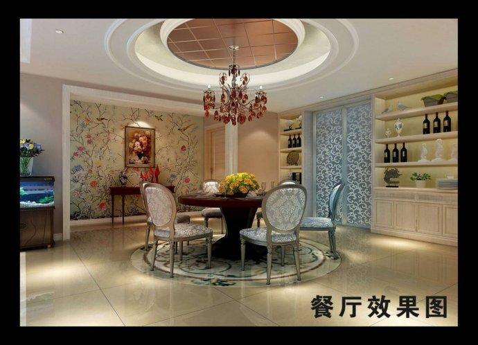 欧式 三居 餐厅图片来自用户2772873991在129平奢华欧式三居28的分享