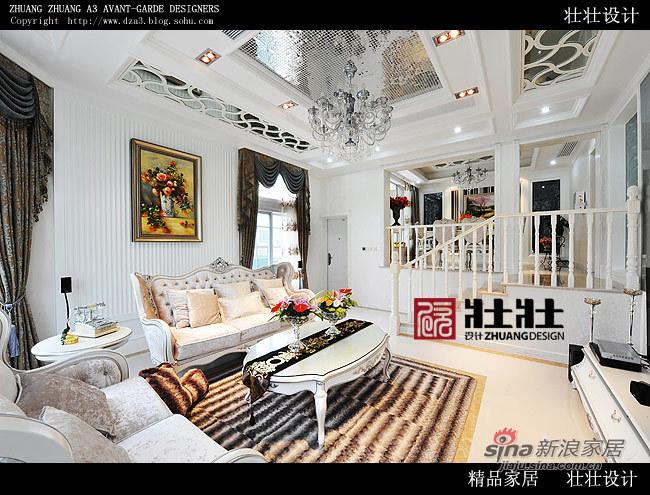 欧式 别墅 客厅图片来自用户2557013183在成功男400平欧式银贵生活41的分享