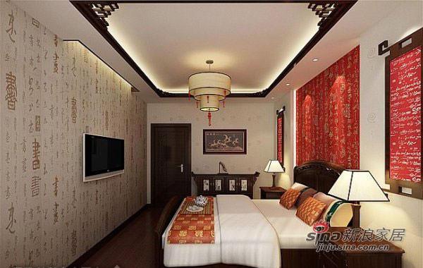 2012最新中式卧室
