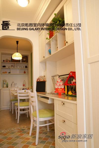 田园 一居 书房图片来自用户2737946093在西单京畿道小户型绝品22的分享