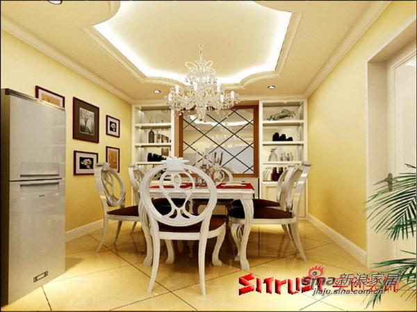 简约 四居 餐厅图片来自用户2737759857在顺义新港家园欧式爱家13的分享