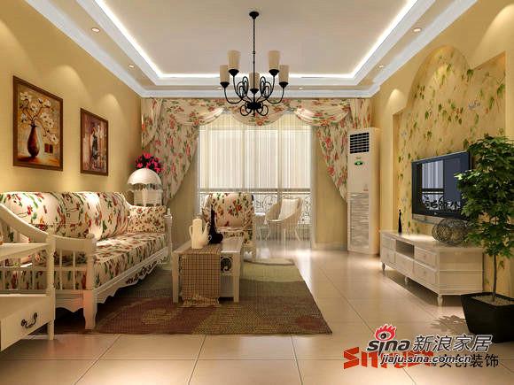 客厅现代的吊顶配以暖色调墙纸,温馨时尚