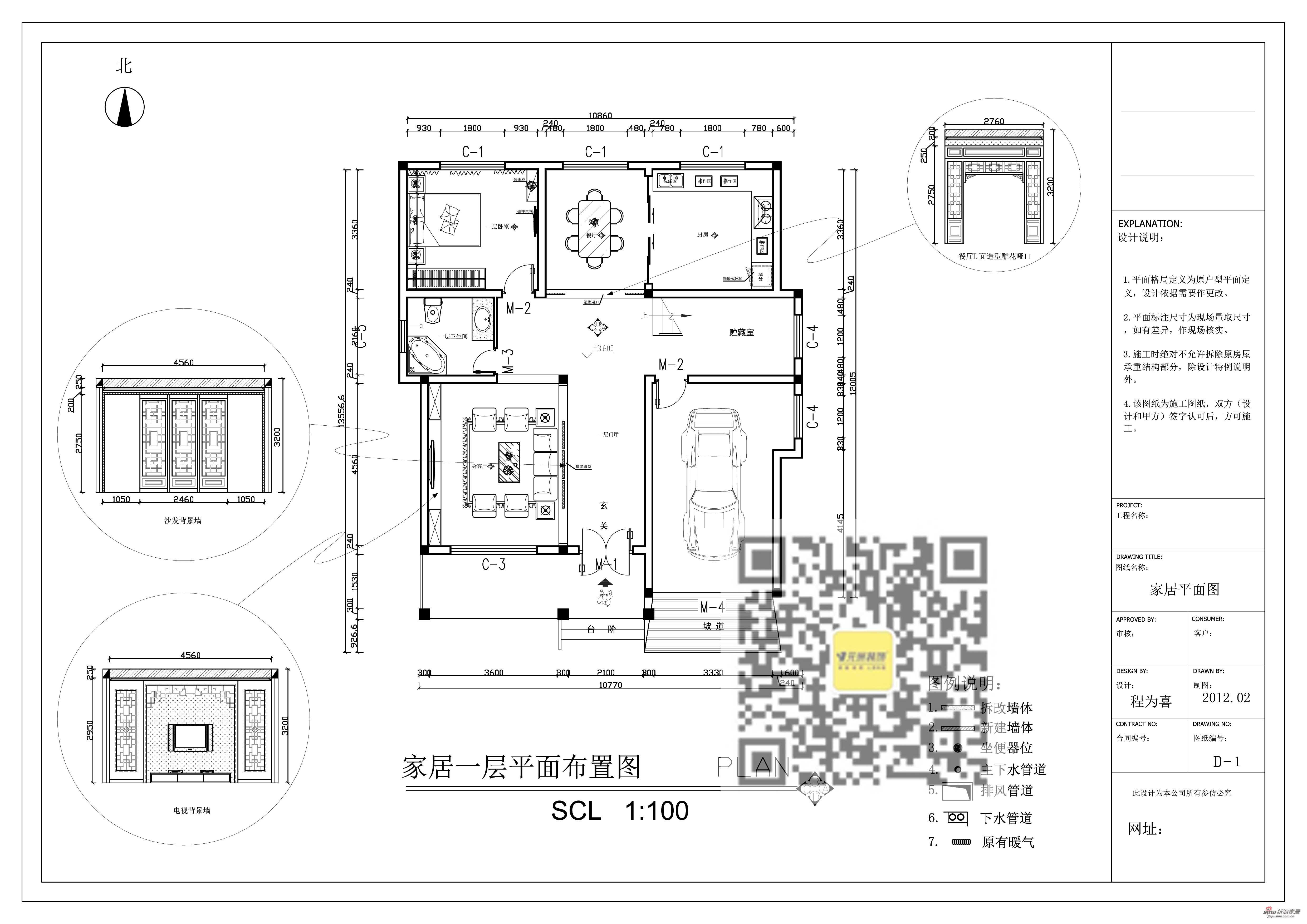 中式 别墅 其他图片来自用户1907696363在300平中式风格独栋别墅27的分享