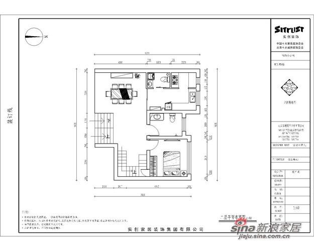 简约 别墅 客厅图片来自用户2737782783在11.9万舒适203平现代简约别墅58的分享