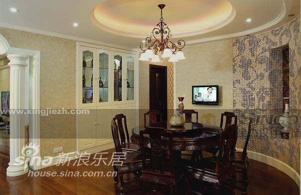 欧式 四居 餐厅图片来自用户2745758987在美式情怀 上海滩花园洋房47的分享