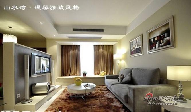 其他 复式 客厅图片来自用户2558757937在山水湾温馨雅致风格37的分享