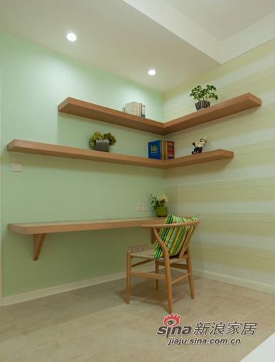 看一下书房,用绿色为主调