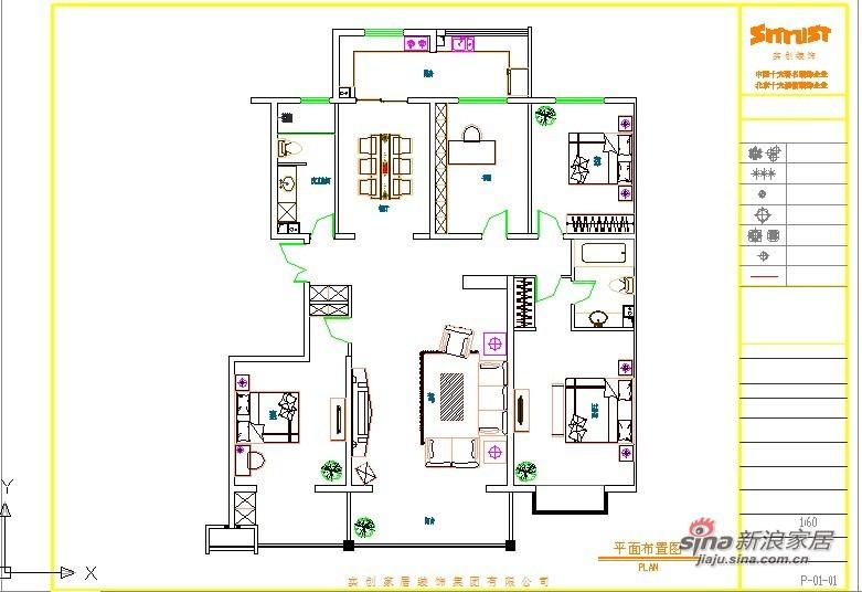 中式 四居 其他图片来自用户1907659705在师职180㎡新中式风格4居室33的分享