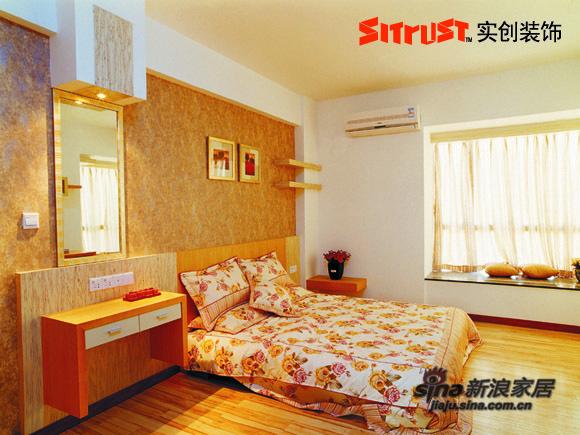 简约 二居 卧室图片来自用户2737782783在7.9万打造80平现代简约风格18的分享
