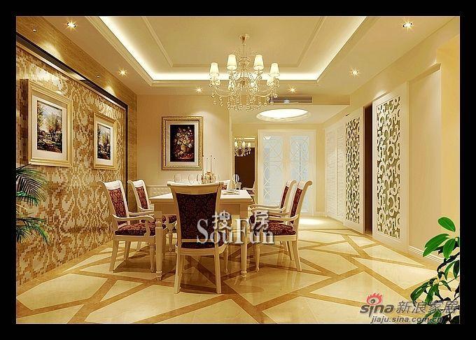 欧式 三居 餐厅图片来自用户2557013183在130平米欧美风情美家 奢华三居21的分享