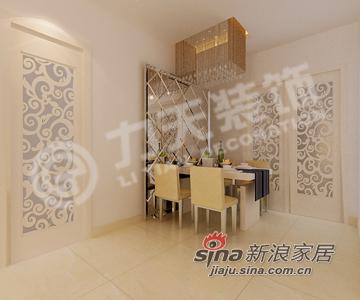 现代 二居 餐厅图片来自阳光力天装饰在为年轻人打造的奢侈小洋房71的分享