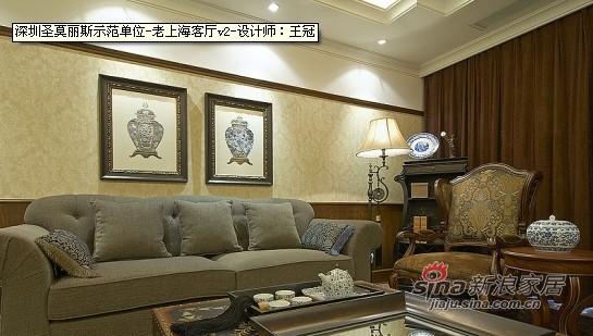 中式 复式 客厅图片来自用户1907662981在百平老上海风的尊贵复式家31的分享