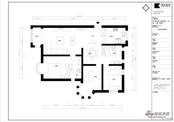 大宁山庄-三居室-150㎡-平面布置图
