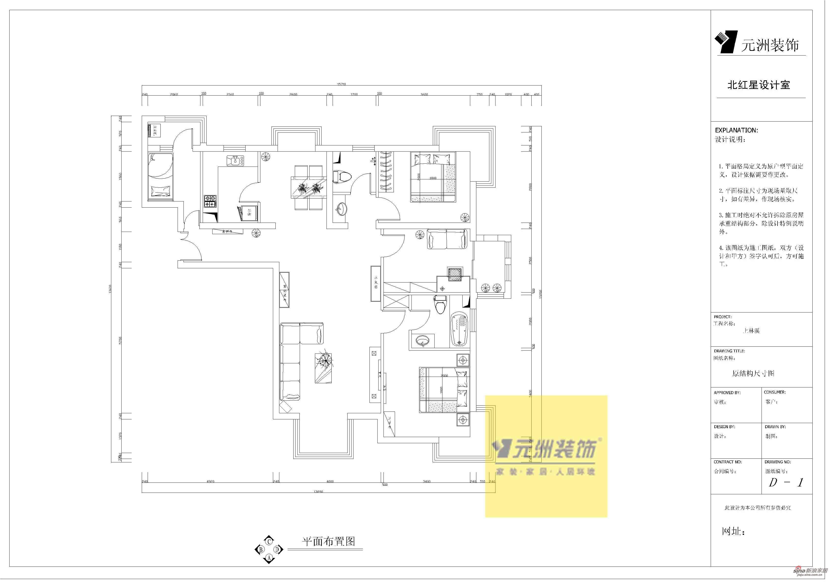 简约 三居 其他图片来自用户2739081033在上林溪三居室135平简约风格装修案例63的分享