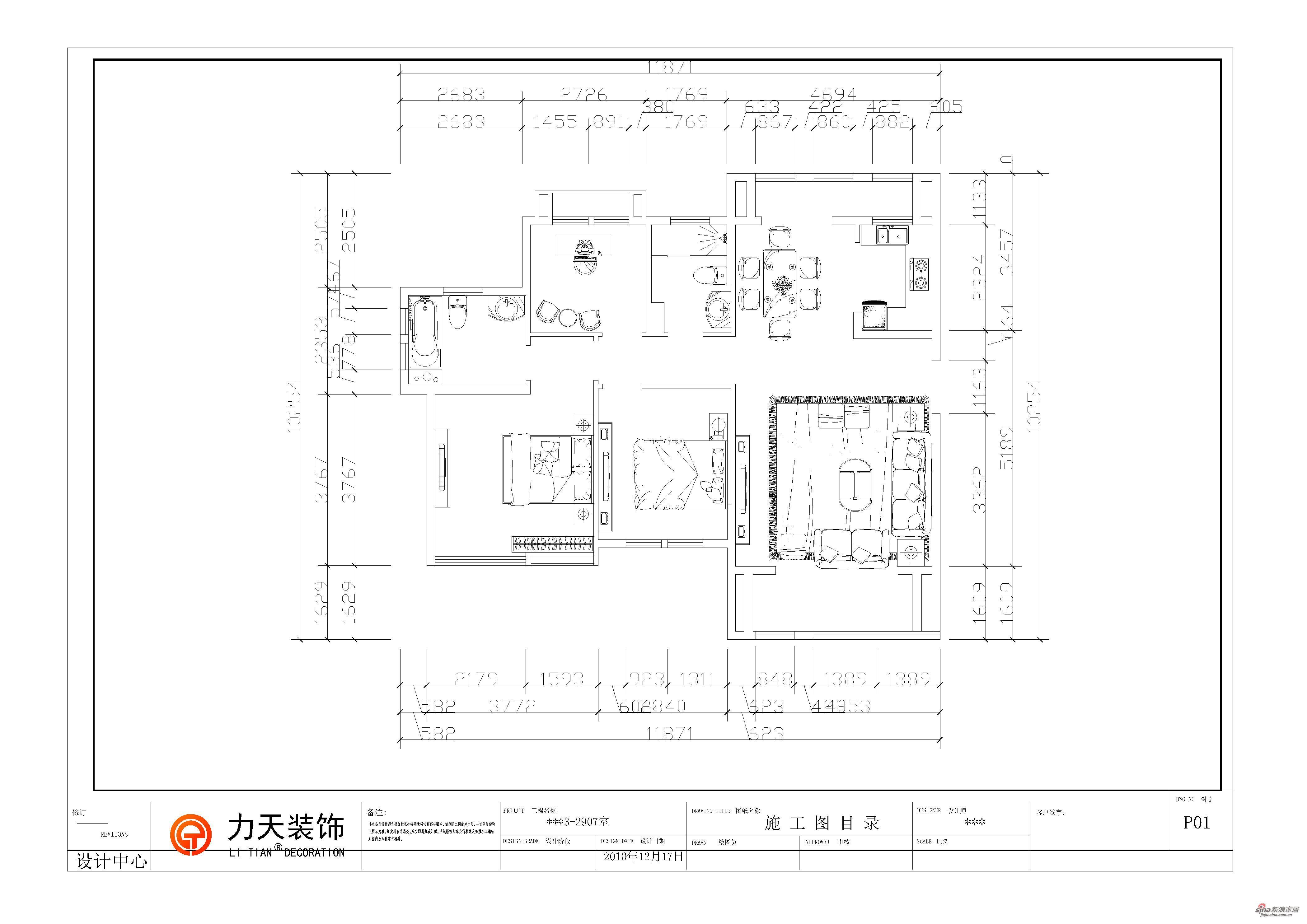 欧式 三居 户型图图片来自阳光力天装饰在福晟钱隆城129平米简欧11的分享
